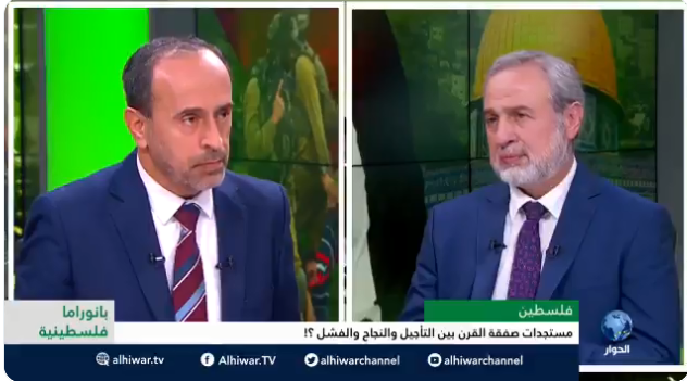 "Muhammad Sawalha in an interview on al-Hiwar's Palestinian Panorama program. He is represented as an ""expert and researcher of Palestinian issues"" (al-Hiwar TV Twitter account, June 7, 2019)."