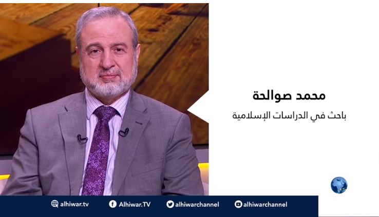 "Muhammad Sawalha presented at the beginning of a religious program about jihad in Islam, represented as ""a researcher into Islamic studies"" (al-Hiwar TV YouTube channel, April 23, 2019)."