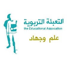 "Another emblem of the Education Mobilization, which is widespread mainly in social media (Facebook page of the Education Mobilization in Hermel). This emblem includes the following text: ""Education Mobilization, knowledge and jihad."" On the left, there is a drawing of a student holding a book, while his silhouette is that of a fighter (wearing a helmet and boots). This emblem emphasizes the expectation that upon graduation, students will enlist in the ranks of Hezbollah for military activity."