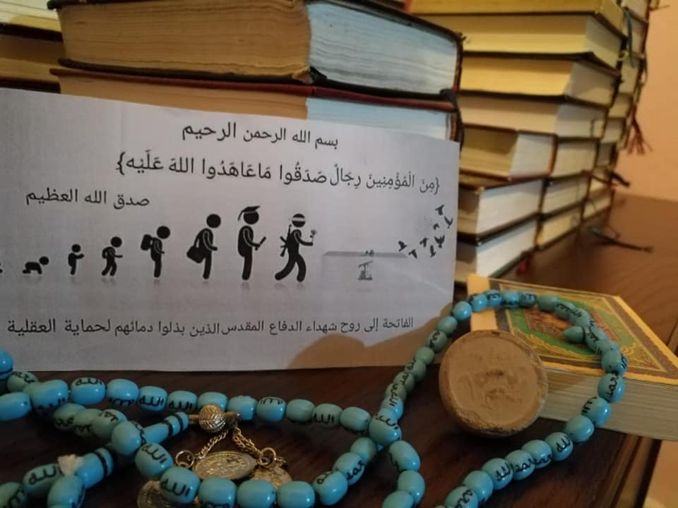 """Life cycle"" of youth from Hezbollah's perspective: infancy, adolescence, studies, academic studies, military activity, heroic death (which is indicated by a coffin with Hezbollah's emblem). The poster about the ""life cycle"" appears along with Quran copies sent by students to the Shrine of Sayyida Zaynab, a holy Shiite site in Syria, in memory of the souls of ""Shahids of the Holy Defense"" (reference to Hezbollah's shahids in the Syrian civil war) (Facebook page of the Education Mobilization, the Second Region [southern Lebanon, south of the Litani River], March 21, 2019)."