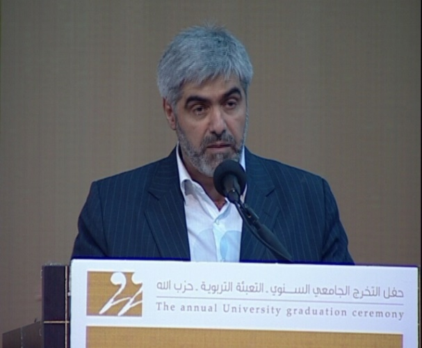 Education Mobilization Director Hajj Yusuf Merei delivering a speech at the Education Mobilization's annual graduation ceremony (Al-Khiyam website, December 2, 2010)