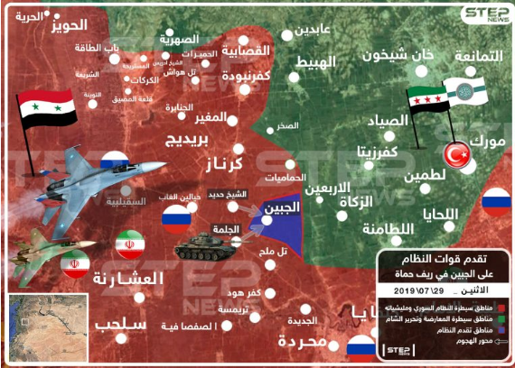 Map of the deployment of the forces in the rural area northwest of Hama. Green: the area controlled by the rebels; red: the area controlled by the Syrian army; blue: the Al-Jebeen area, taken over by the Syrian army. The village of Tal Mileh is situated south of Al-Jebeen, in the Syrian army control area (Khotwa, July 29, 2019)