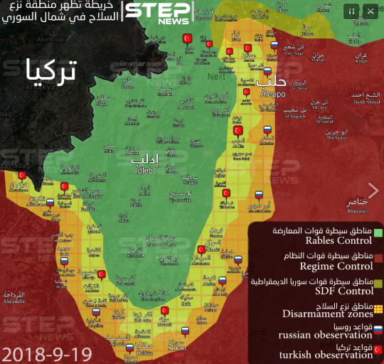 The demilitarized zone in accordance with the Sochi Memorandum (yellow-green and orange). The supervisory positions of Turkey and Russia are marked with the countries' flags. The control area of the rebel organizations, led by the Headquarters for the Liberation of Al-Sham, are marked in green, and the Syrian army's control zone is marked in red (Khotwa, September 19, 2018).