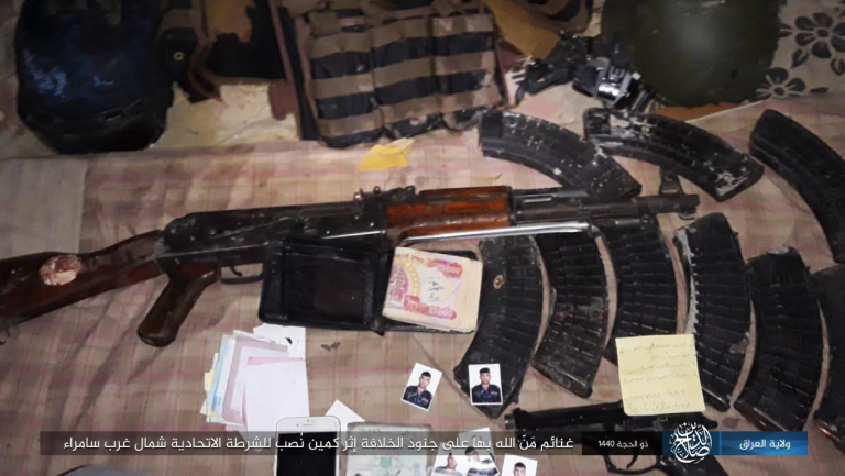 Weapons and ammunition seized by ISIS operatives northwest of Samarra (Telegram, August 2, 2019)