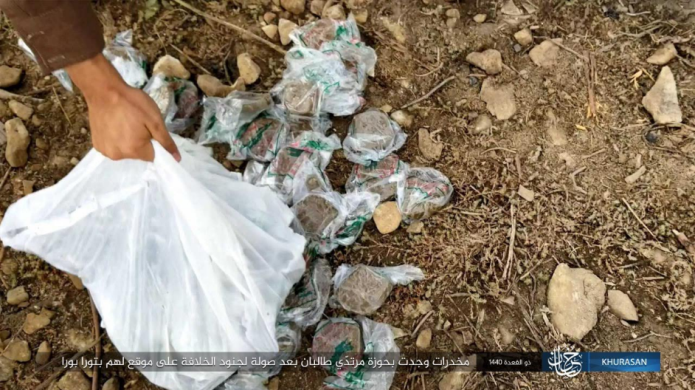 Bags of drugs that were found in the possession of Taliban operatives (Telegram, July 30, 2019)