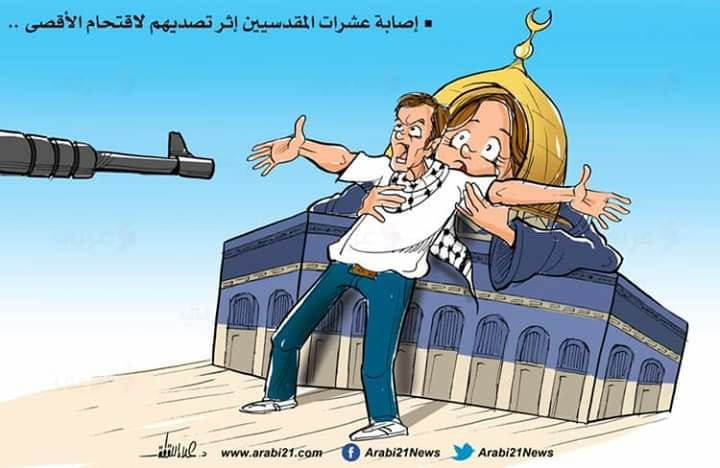 """Dozens of Jerusalemites injured following their resistance to the break-in into al-Aqsa mosque."" The cartoon appeared on the Facebook page of Hamas spokesman Hazem Qassem. He wrote, ""Our people, standing guard in Jerusalem, have again proved that the Arab-Palestinian identity of the city cannot be changed"" (Facebook page of Hazem Qassem, August 11, 2019)."