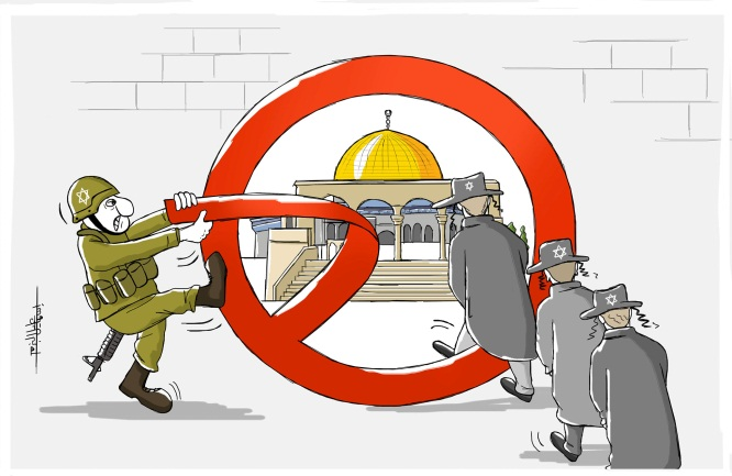 """At your orders, al-Aqsa"" (Facebook page of Gazan cartoonist Iyad al-Bazam, August 11, 2019)."