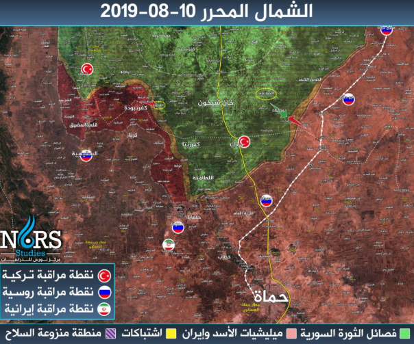 The Syrian army's attack against Sukayk (red arrow on the right) and Hobait (red arrow on the left). The Syrian army's control zone is marked in red while the rebels' control zone is marked in green (NorsForStudies.org)