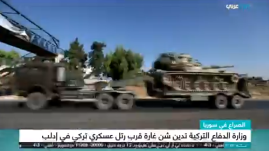 Tank transporter in the Turkish convoy (Twitter account of TRT, the Turkish state TV station, August 20, 2019).