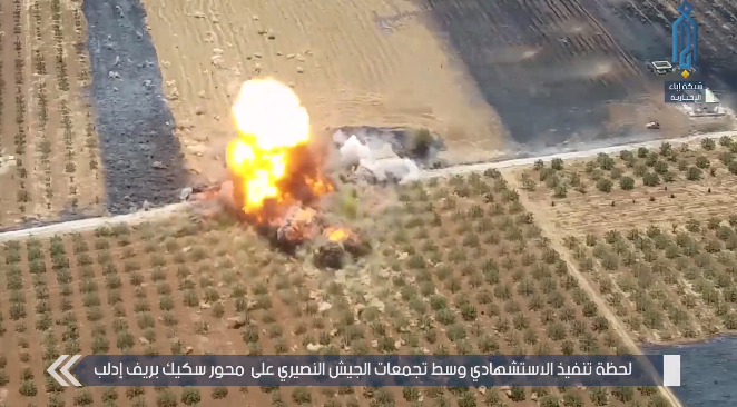 The car bomb explodes. The tank does not seem to have been damaged (Abaa' August 15, 2019).