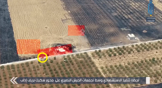 Suicide bomber from the Headquarters for the Liberation of al-Sham detonates car bomb on the road leading to Sukayk. The attack apparently targeted a Syrian tank located next to the structure seen in the picture.