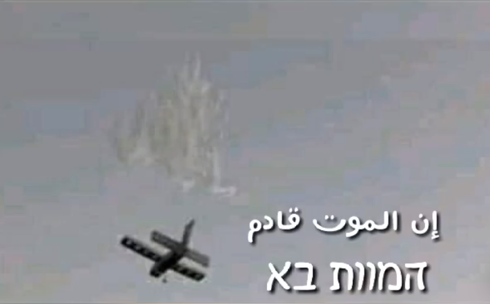 "Pictures from a video issued by the Ahfad al-Nasser network, which belongs to the Popular Resistance Committees (from a video posted to the Ahfad al-Nasser Facebook page, August 18, 2019). Clockwise from the upper left, the warnings in Arabic and Hebrew read, ""We are working and planning your destruction,"" ""Get ready,"" and ""Death is coming."""