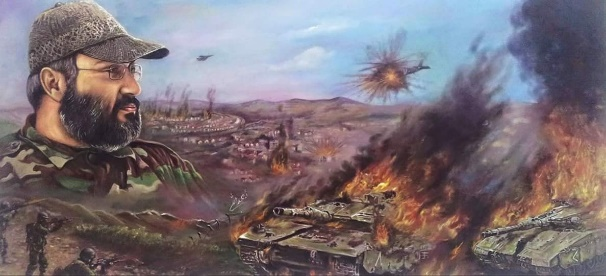 Painting of Imad Mughniyeh watching characteristic scenes of the war (tanks on fire, a crashing helicopter, rockets landing in Israeli communities) (Ahmad Abdallah's Facebook page).