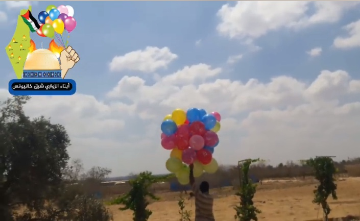 Balloon clusters launched from eastern Khan Yunis into Israeli territory at the return march.