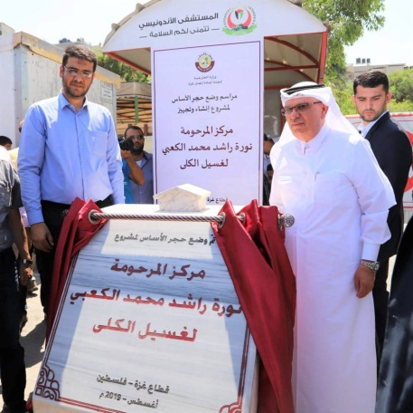 Mohammed al-Emadi at the ceremony for laying the cornerstone of a dialysis center in the northern Gaza Strip (Facebook page of the Qatari committee for the reconstruction of the Gaza Strip, August 24, 2019).