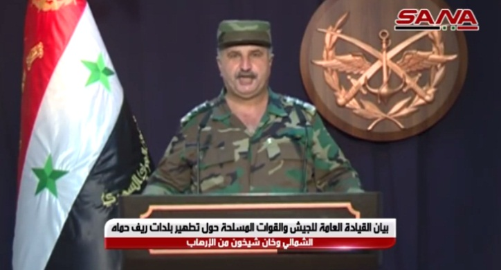 "Announcement of the Syrian army General Staff that the rural area north of Hama has been completely liberated from the rebel organizations (in the original wording, ""from terrorism"") (SANA, August 23, 2019)"