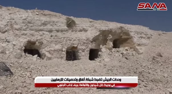Tunnels in a mountainous terrain which were used by the Headquarters for the Liberation of Al-Sham in the areas of Khan Shaykhun and Al-Tamanah, east of Khan Shaykhun (SANA, August 23, 2019)