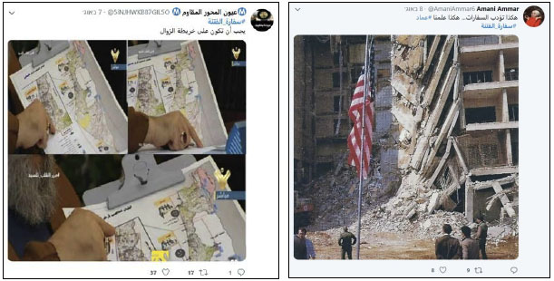 """Right: Photo showing the devastation of the US Embassy in Lebanon after the detonation of a car bomb by Hezbollah (April 18, 1983). The following text was attached to the photo: """"This is how embassies should be disciplined. This is what Imad [Mughniyeh] taught us."""" (Twitter account of Amani Amar, August 8, 2019). Left: Map of Hezbollah's targets in Israel, presented by Hezbollah's Secretary-General Hassan Nasrallah in one of his interviews. The following text is attached to the photo: """"It [i.e., the US Embassy in Lebanon] should be on the map of obliteration"""" (""""The Eyes of the Axis of Resistance"""" Twitter account, August 7, 2019)."""