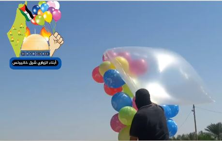 Balloon cluster launched on August 31, 2019 (video on the Facebook page of the Sons of al-Zawari in eastern Khan Yunis, August 31, 2019).