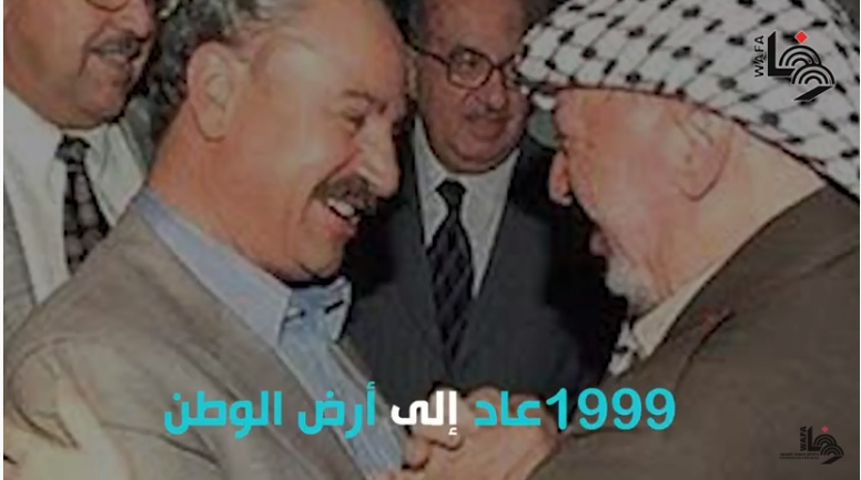 Abu Ali Mustafa returns to Judea and Samaria in 1991 and is received by Yasser Arafat