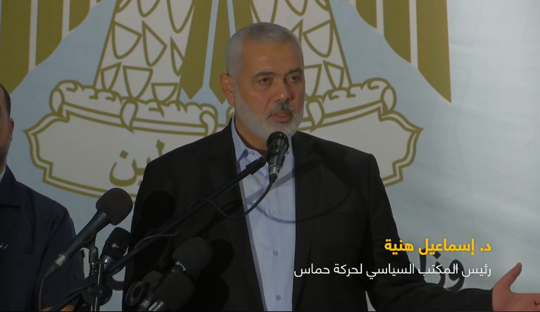 Isma'il Haniyeh speaking at the memorial ceremony (Shehab Facebook page, September 2, 2019).