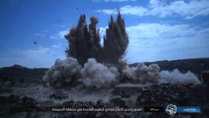 Explosion caused by ISIS operatives in an Al-Qaeda camp in the area of Al-Khamissa in Qifah (central Yemen).