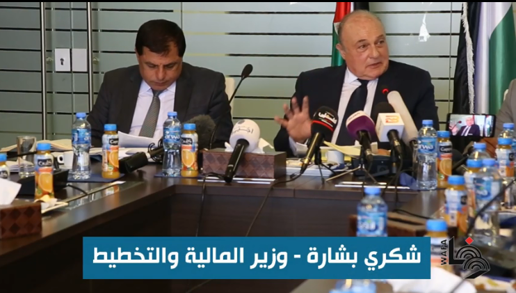 Palestinian ministry of the treasury Shukri Bishara holds a press conference to announce the Palestinian intentions to appeal to the International Court of Arbitration in the Hague (Wafa, September 5, 2019).