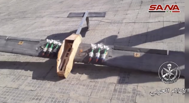 One of the rebel organizations' UAVs shot down by the Syrian army (SANA, September 7, 2019).
