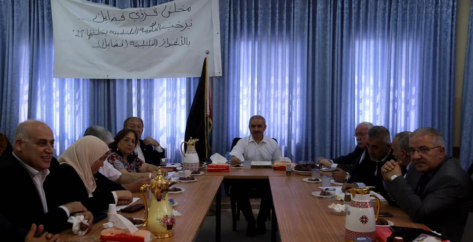 Palestinian Authority cabinet meeting in the village of Fasa'il in the Jordan Valley (Mohammad Shtayyeh's Facebook page, September 16, 2019)
