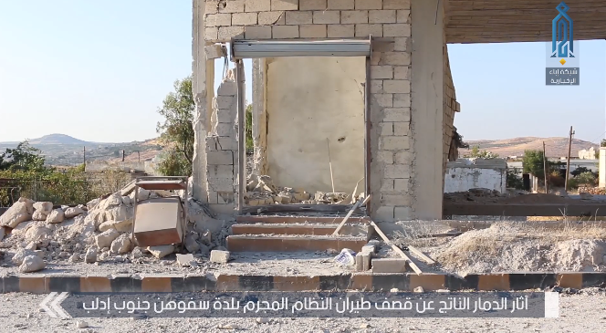 A building which was destroyed in the airstrikes (Ibaa, September 12, 2019)