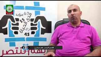Zaher Jabarin, leading Hamas figure in Turkey, who was released in the Shalit prisoner exchange deal (Sarahah News, Jordan, May 8, 2018)