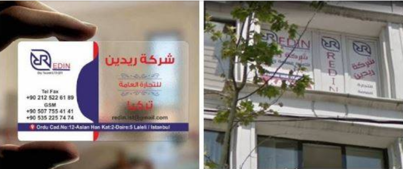 Right: Offices of Redin Exchange in Istanbul. Left: Business cards of the company (Khalas-Hamas Facebook page, September 12, 2019)