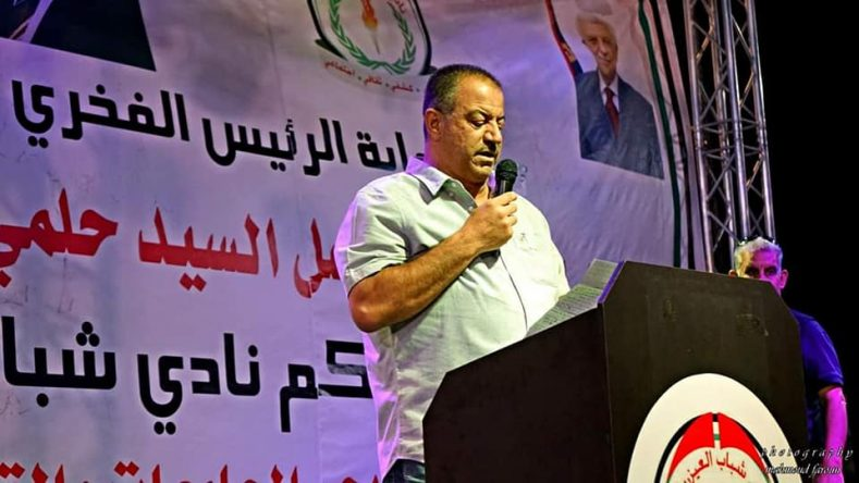 Fatah secretary in Al-Eizariya Jamal Bassa Abu Hadid speaking at a ceremony in memory of Naseem Abu Rumi (Facebook page of Sami Abu Ghaliya, Fatah deputy secretary in Al-Eizariya, September 11, 2019)