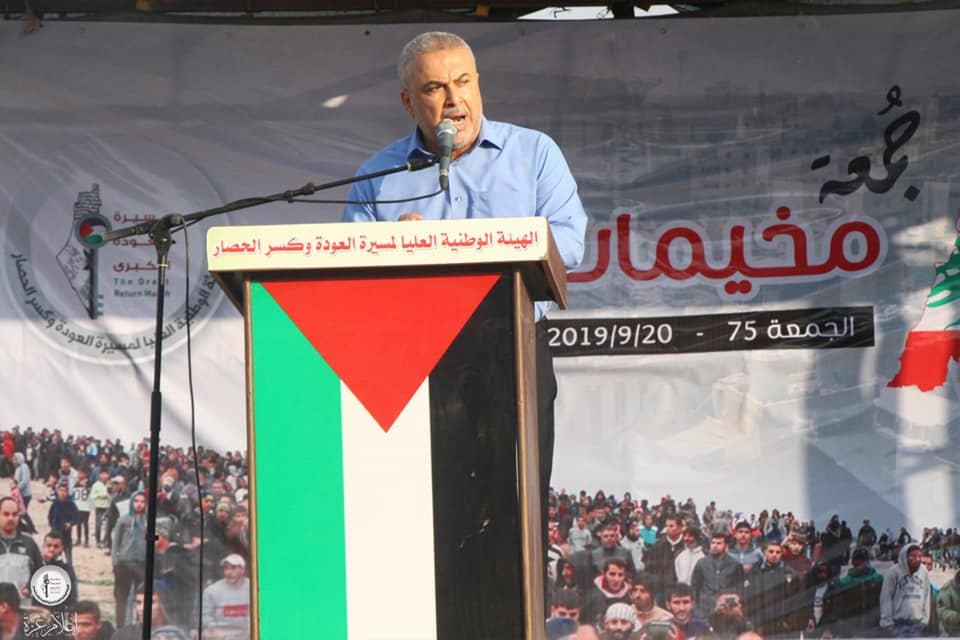 Hamas senior leader Ismail Radwan speaking at the return camp in eastern Gaza City (Facebook page of the Supreme National Authority of the Return March, September 20, 2019)