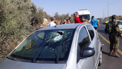 Damage caused to a vehicle window (Yediot Mehashetach, September 20, 2019)