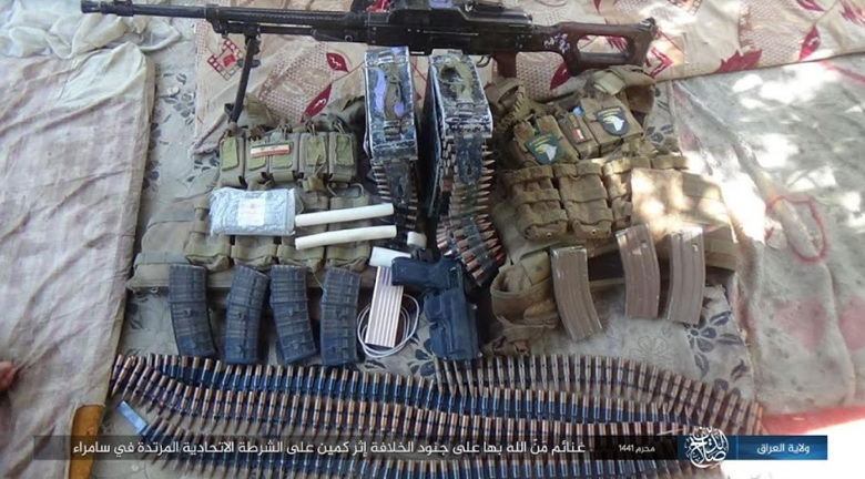 Iraqi police weapons seized by ISIS operatives in the Samarra area (Telegram, September 24, 2019)