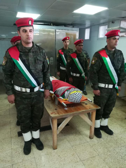 Operatives of the PA's national security forces participate in the funeral held for Muhammad Adawi (Facebook page of the information center of the PA's security forces, September 29, 2019).