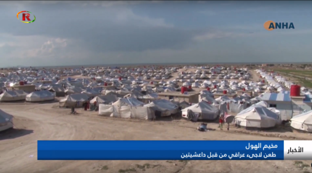 Al-Hol displaced persons camp (Rohani TV, September 30, 2019)