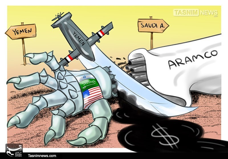 The attack against the Saudi oil facility in Iran's eyes (Tasnim, September 17, 2019)