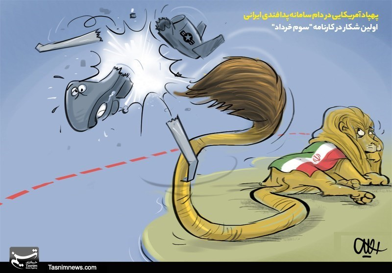 """The result of playing with the tail of the lion,"" the downing of the American UAV by Iran (Tasnim, June 21, 2019)."