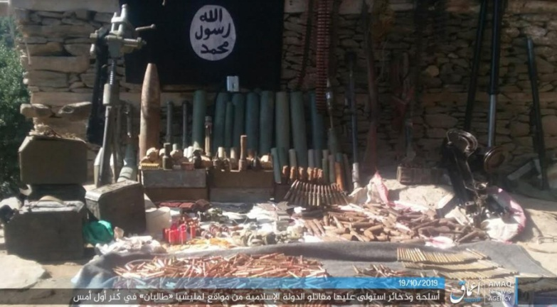 Taliban weapons seized by ISIS operatives (Telegram, October 19, 2019)