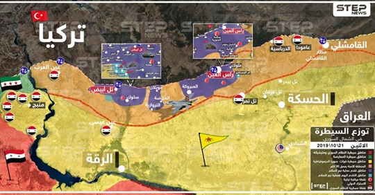 """The Turkish invasion of Syria (as of October 21, 2019): The """"safe zone"""" Turkey wants to establish in Syria is in orange; blue represents the area conquered so far by the Turkish army and the rebel organizations it sponsors; yellow indicates Kurdish control; red indicates the area controlled by the Syrian army; green indicates the area under the control of the rebel organizations (supported by Turkey); the circular Syrian flags indicate Syrian army positions and forces  (Step (Khutwa), October 15, 2019)."""