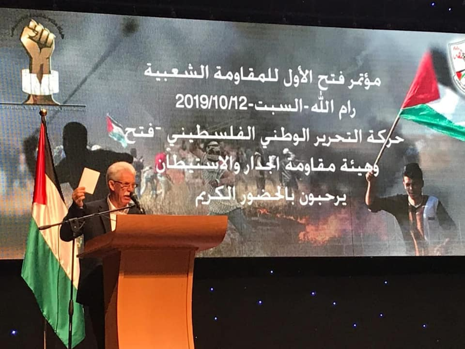 Jamal Muhsein gives a speech at the conference (Jamal Muheisen's Facebook page, October 12, 2019).