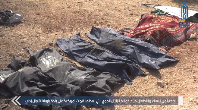 The bodies of women and children killed in the American operation (Abaa' October 27, 2019).