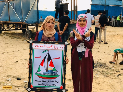 "Pictures from the return camp in the eastern part of Gaza City. Right: A woman holds up a plastic or wooden ""rifle."" Left: A woman holds a sign reading, ""Jerusalem is ours. If the land of Mecca exists to be worshipped, then Jerusalem is the land of the shahada"" – i.e., death as a martyr for the sake of Allah (Facebook page of the Malka return camp, October 25, 2019)"