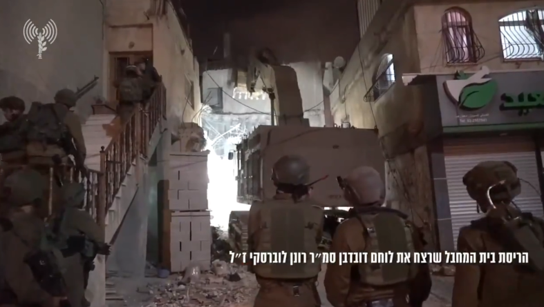 The destruction of the house of terrorist Islam Abu Hamid in the Am'ari refugee camp in Ramallah (IDF spokesman's Twitter account, October 24, 2019).