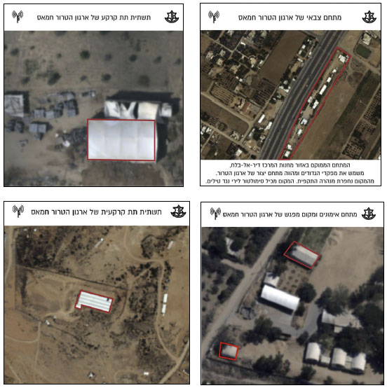 Aerial photographs issued by the IDF spokesman of Hamas military targets that were attacked (IDF website, November 1, 2019).