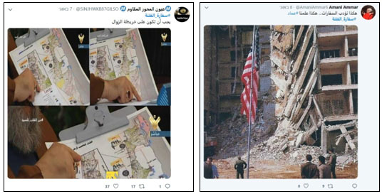 "Examples of incitement to terrorism against the United States on Twitter accounts affiliated with Hezbollah supporters. Right: Picture of the ruins of the US Embassy in Lebanon after a lethal Hezbollah attack (April 18, 1983). The Arabic reads, ""This is how embassies should be disciplined. This is what Imad [Mughniyeh] taught us"" (Twitter account of Amani Amar, August 8, 2019). Left: Map of Hezbollah's targets in Israel, shown by Hezbollah leader Hassan Nasrallah at one of his interviews. The Arabic reads, ""It [the US Embassy in Lebanon] should be on the map of obliteration"" (Eyes of the Resistance Axis Twitter account, August 7, 2019)."