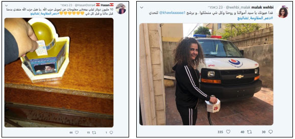 "Examples of Twitter accounts of Hezbollah supporters calling for donations. Right: A girl contributes money to Hezbollah in a collection box of the Islamic Resistance Support Association in the Islamic Health Center (two Hezbollah institutions). The Arabic reads, ""For the sake of your eyes, Sayeed [Hassan Nasrallah], our money and our souls and everything we have"" (Twitter account of Malik Wahabi, April 23, 2019). Left: A man puts money into a collection box of the Islamic Resistance Support Association in a private house. The Arabic reads, ""Ten million dollars to anyone who gives information about funding Hezbollah. Idiots! For Hezbollah we will sacrifice our blood before our money and before everything else"" (Twitter account of Hassan Dara, April 23, 2019)."