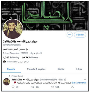 The home page of Jawad Nasrallah's new Twitter account (Twitter account, November 20, 2019).